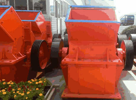 Incheon tangible benefits portableiron ore hammer crusher