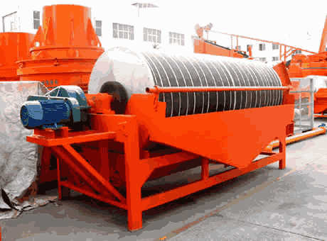 New Dolomite Magnetic Separator In Ajman The United Arab