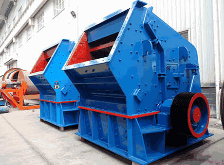 low price medium mineral impact crusher sell at a loss in