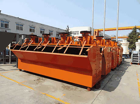 Flotation Machine|High End Small Bauxite Flotation Cell