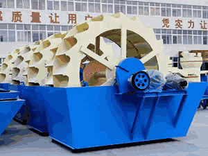 China Vibrating Screener, Vibrating Screener Manufacturers