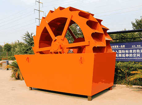 Hot Products|Low Price Large Ilmenite Sand Washer