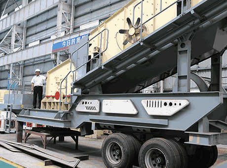 Southeast Asia low price large coal mobile crusher sell it