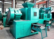 Jakarta low pricelargeiron orebriquettingplant   Beyer