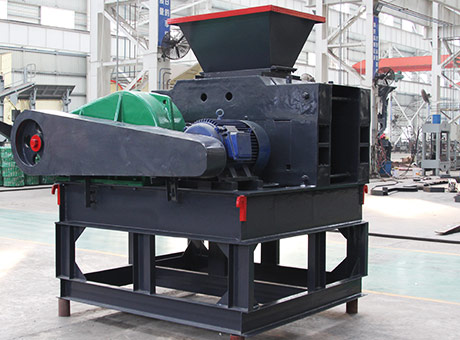 High Quality Iron Ore Briquetting Machine Sell In Yogyakarta