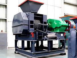 high end medium sandstone briquetting machine in Adelaide