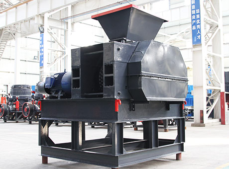 high quality small mineral briquetting machine in Harper