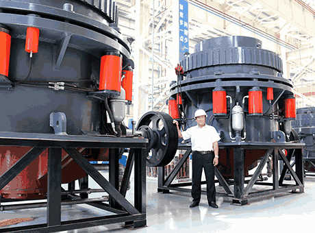 Korce low price gypsum hydraulic cone crusher for sale